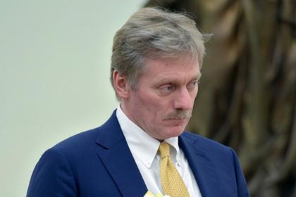 Песков прокомментировал отстранение Шипулина и Ана от Олимпиады