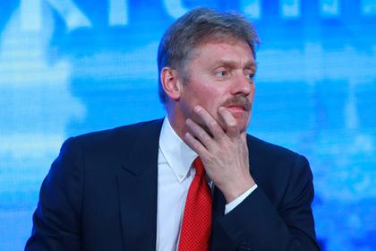 В Кремле ответили на претензии Киева по возврату вооружения