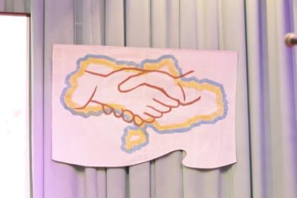 ВЧерновицкой области наДень Соборности вывесили карту без Крыма