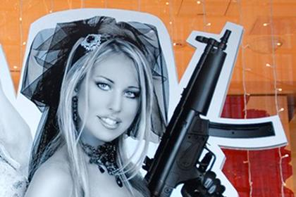 Россияне стали записывать номера проституток под именем «Ксения Собчак»