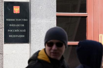 Внутренний госдолг РФ вырос неменее чем на1 трлн руб.