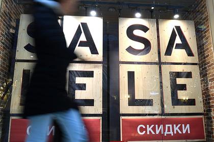 Россияне обхитрили инфляцию