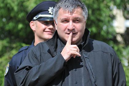 Зарплата Авакова оказалась больше оклада Порошенко