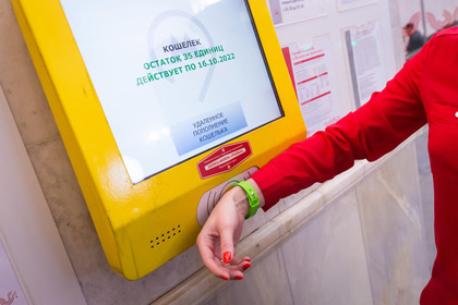 Руководство планирует персонифицировать электронные платежи граждан России