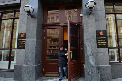 Госструктурам разрешили не открывать закупки банковских услуг