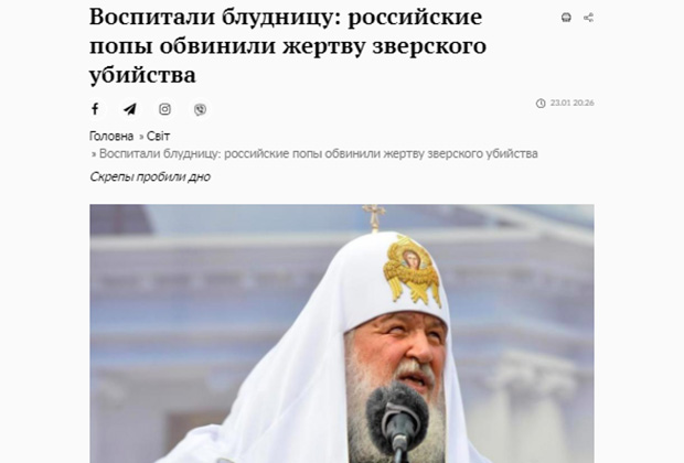 Мимо истории не смогли пройти и на Украине