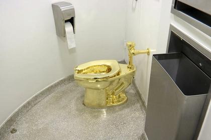 Вместо картины Ван Гога музей Гуггенхайма предложил Белому дому золотой унитаз