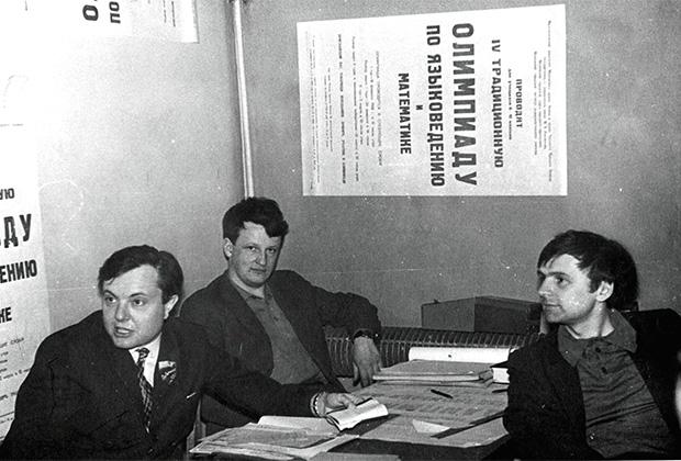 Члены оргкомитета Традиционной олимпиады по языковедению и математике: В.А. Успенский, А.Д. Вентцель, А.А. Зализняк. 6 марта 1968 года