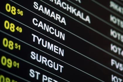 Пассажирка собралась в Дубай, пережила видения и осталась во Внуково