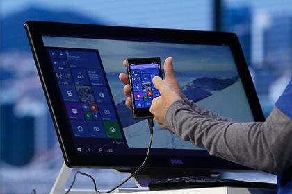 Microsoft окончательно похоронила Windows Phone Перейти в Мою Ленту