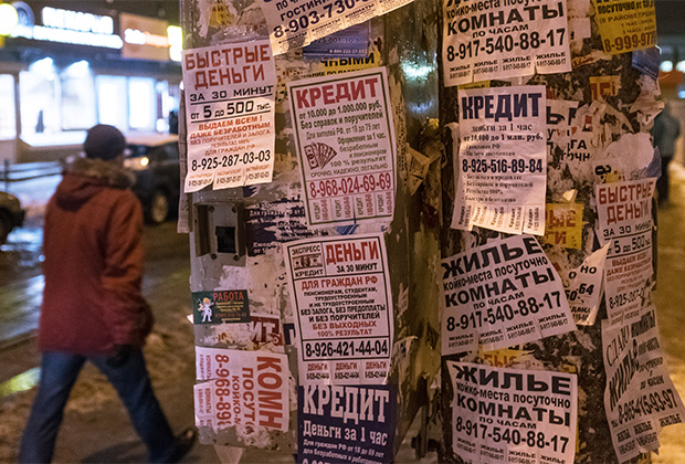Процент невозврата кредитов в россии
