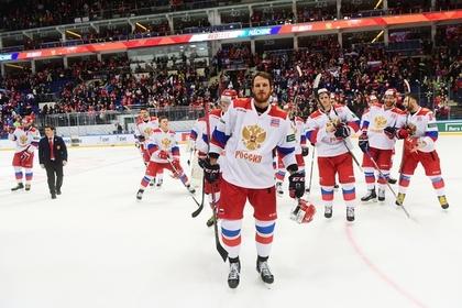 ФХР: русские хоккеисты непримут участие вцеремонии открытия Олимпиады