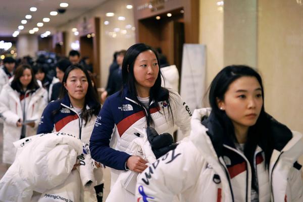 Хоккеистки Южной Кореи