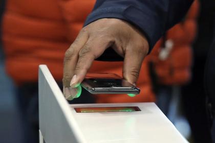 Мобильные телефоны зарегистрируют поIMEI