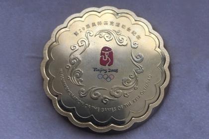 Медаль с Олимпиады предложили купить за миллиард рублей в Вести недели f4747b023f5e9