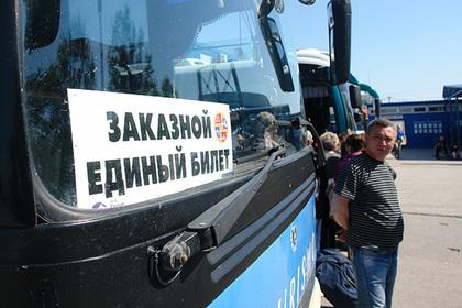 «Единые» билеты вКрым поступят напродажу с31января