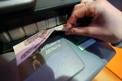 Верховный суд позволил  Сбербанку невыдавать «подозрительным» клиентам деньги совклада