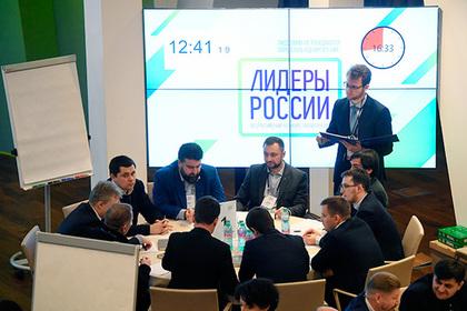 Организаторы конкурса «Лидеры России» назвали имена 300 финалистов