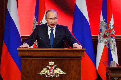 Путин попросил прощения у спортсменов