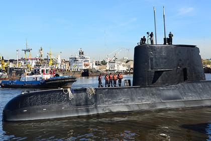 Британская атомная подводная лодка потопила «Сан-Хуан»— Версия