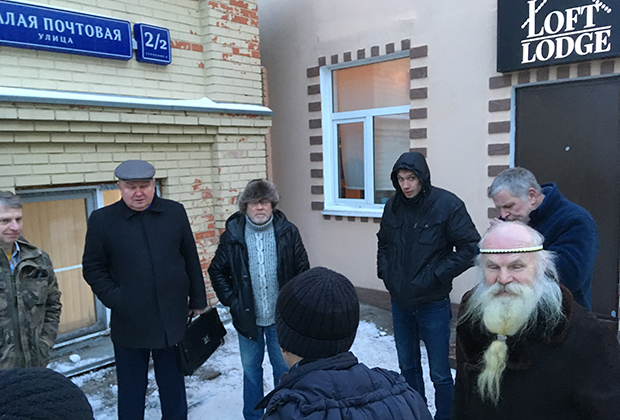 Сергей Тараскин в кругу единомышленников