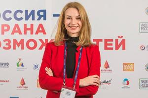 Марина Сафонова