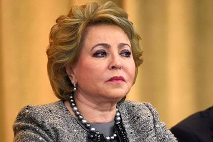 Матвиенко предложила сделать в РФ министерство одиночества