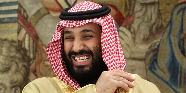 Мухаммад ибн Салман Аль Сауд