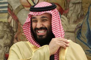 Мухаммад бин Салман Аль Сауд