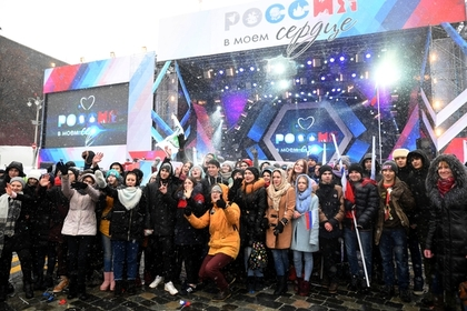 Участники митинга-концерта «Россия в моем сердце» на Васильевском спуске в Москве