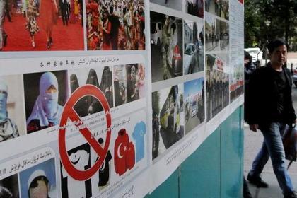 Антитеррористический пропагандистский постер в Урумчи