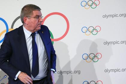 МОК обозначил сроки по решению о допуске оправданных россиян на Олимпиаду