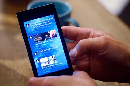 Обнаружена новая угроза для Android Перейти в Мою Ленту