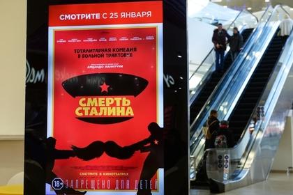Белоруссия дала добро на «Смерть Сталина»