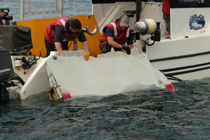 Искавшее пропавший малазийский Boeing судно исчезло срадаров