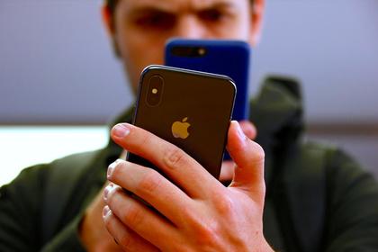 Создатели выпустили бета-версию iOS cфункцией замедления iPhone