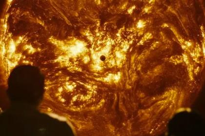 Предсказано скорое затухание Солнца