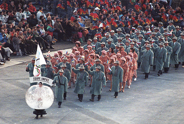 Церемония открытия Олимпийских игр в Альбервиле