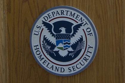 В США забывчивый сотрудник спецслужб потерял секретный доклад
