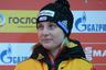 Тина Херманн