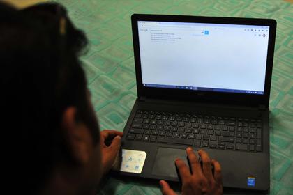 Индия оштрафовала Google за злоупотребления