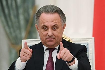 WADA возрадовалось решению CAS онедопуске россиян кОлимпиаде
