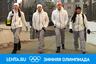 «Шел в сборную Кореи кайфануть от биатлона»