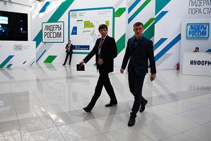 Школьники оценили финалистов Лидеров РоссииПерейти в Мою Ленту