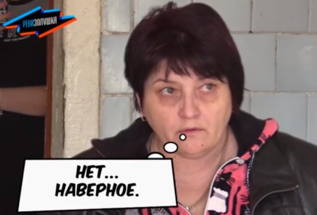 Допрос в студенческом общежитии Новочеркасска