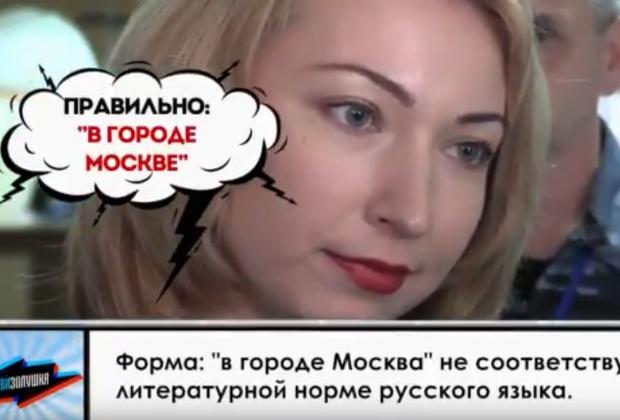 Ответ пресс-секретаря Северо-Кавказского федерального университета ревизолушке не нравится