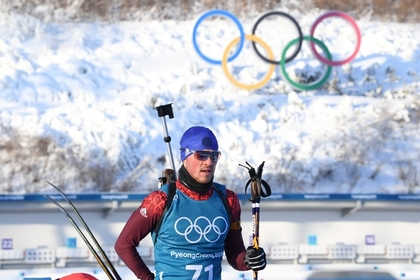 Занявший 57-е место российский биатлонист высоко оценил собственную скорость