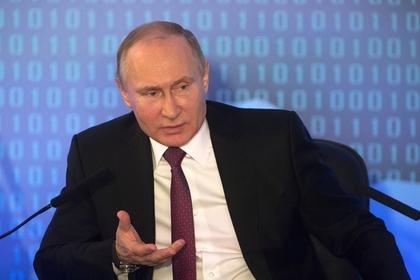 Путин отменил поездку в Сочи после крушения Ан-148