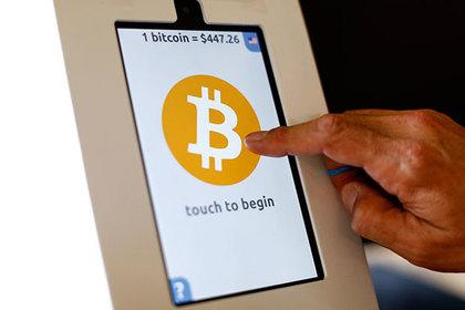 В МВФ заявили о неизбежности глобального регулирования криптовалют