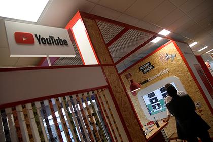 YouTube будет удалять создателей израздела «Втренде» занарушение правил сервиса